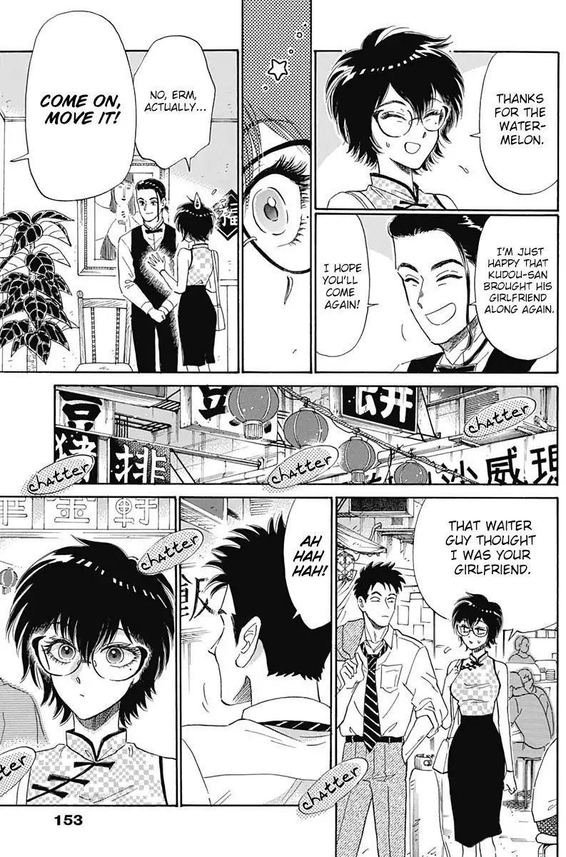Kowloon Generic Romance Vol.1 Chapter 3 page 25 - Mangakakalots.com