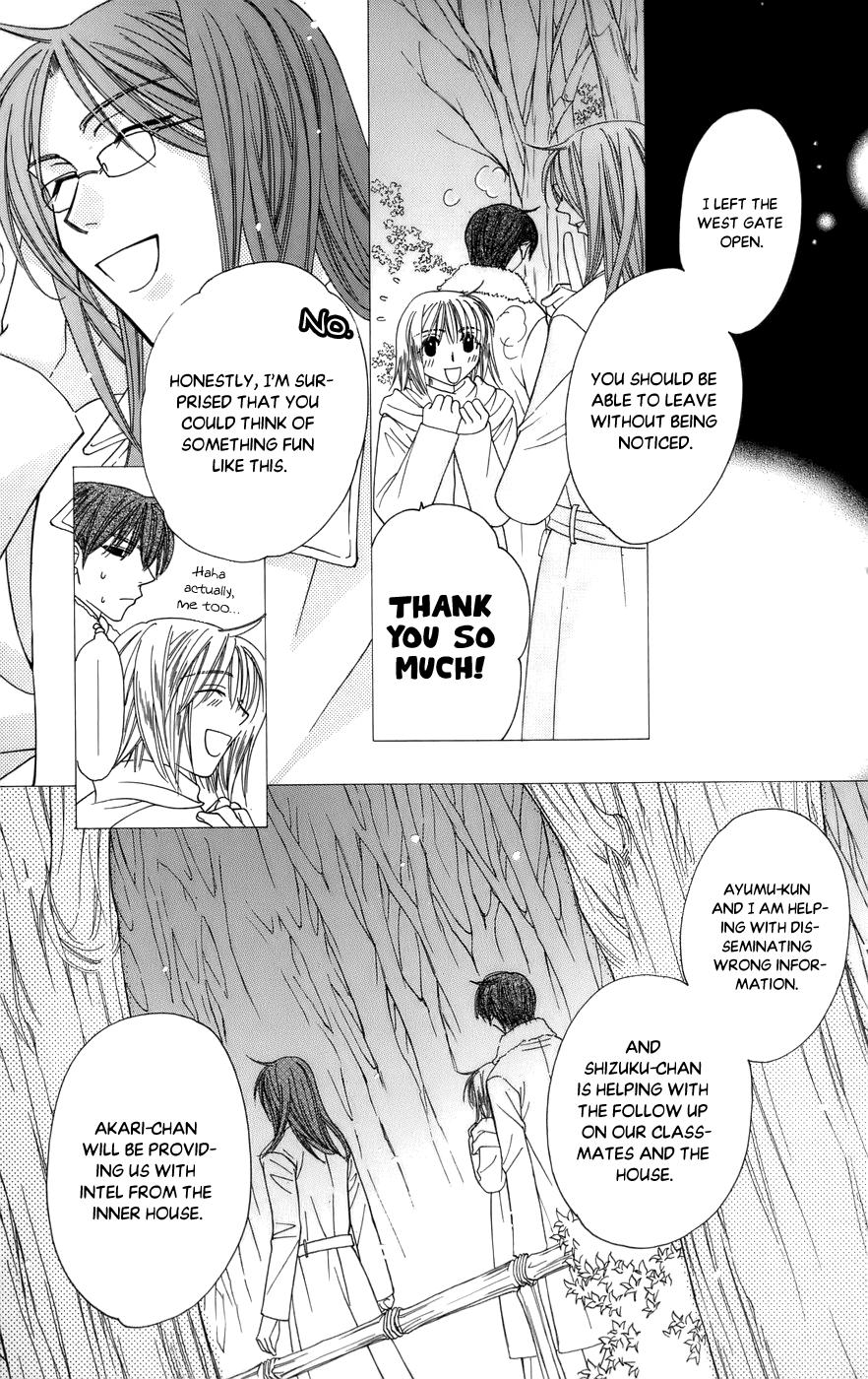 Platinum Garden Chapter 59 page 26 - Mangakakalots.com