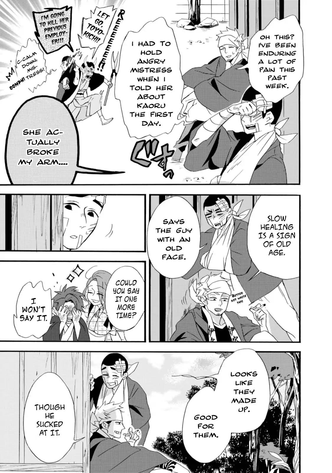 Will You Marry Me Again If You Are Reborn? Chapter 4: Promised Boy page 27 - Mangakakalots.com
