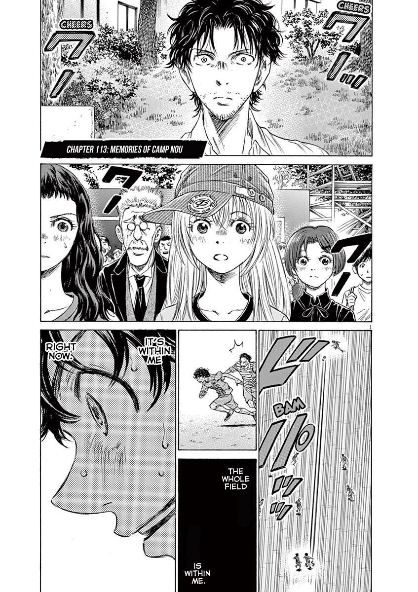 Ao Ashi Vol.11 Chapter 113: Memories Of Camp Nou page 1 - Mangakakalots.com