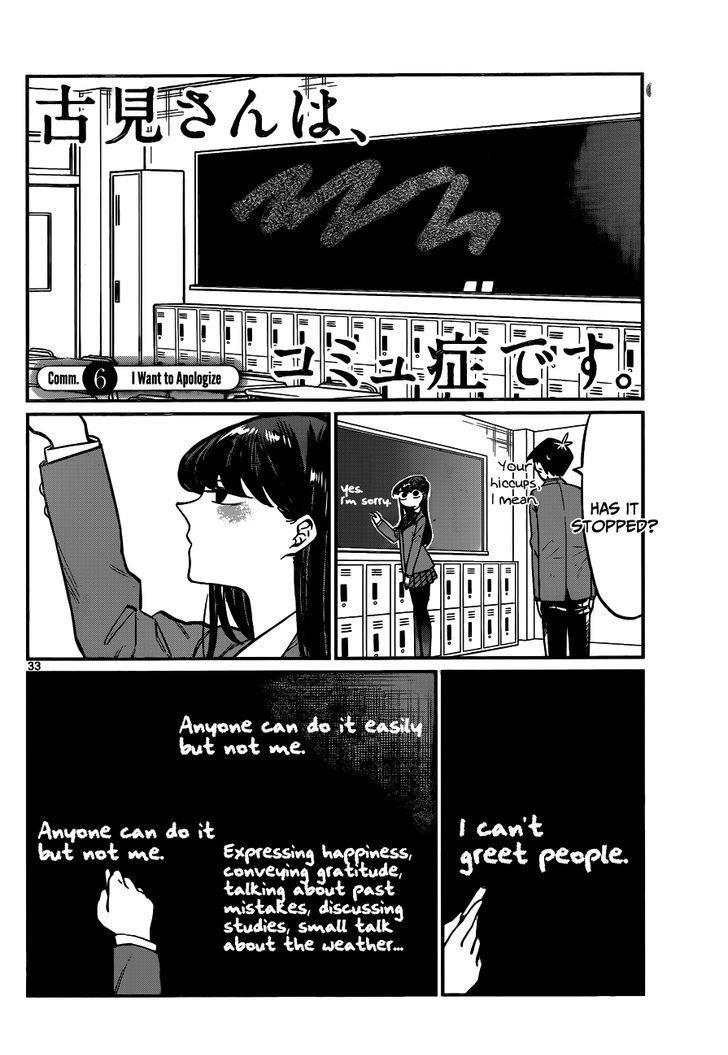 Komi-San Wa Komyushou Desu Vol.1 Chapter 6: I Want To Apologize page 1 - Mangakakalot
