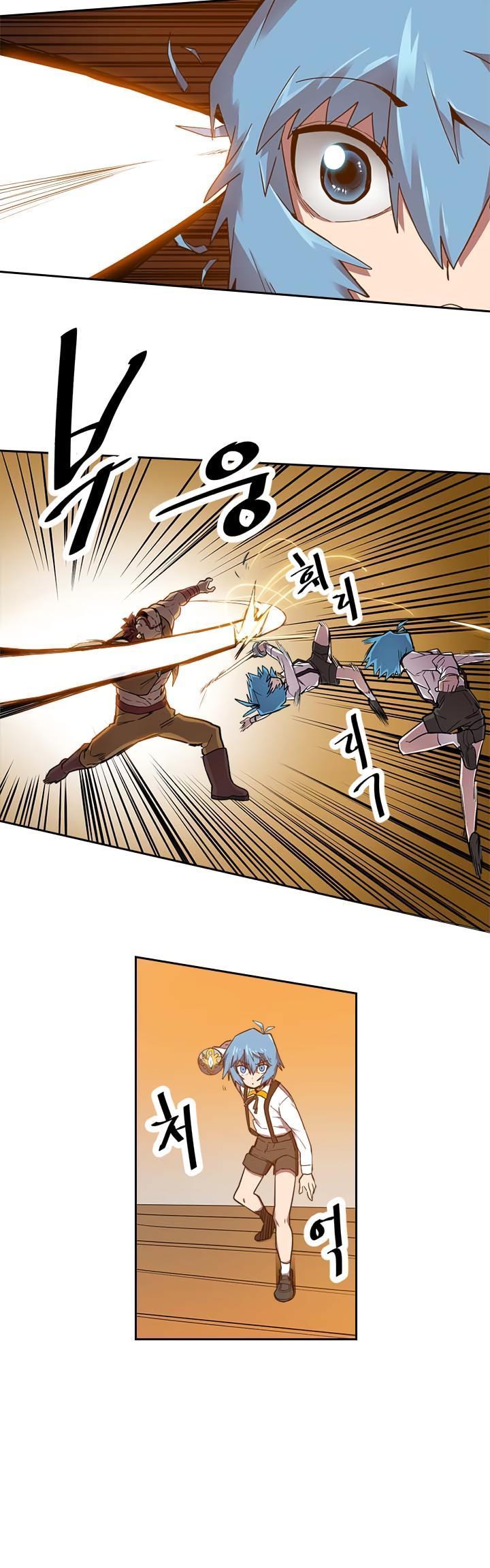 A Returner's Magic Should Be Special Chapter 19 page 21 - Mangakakalots.com