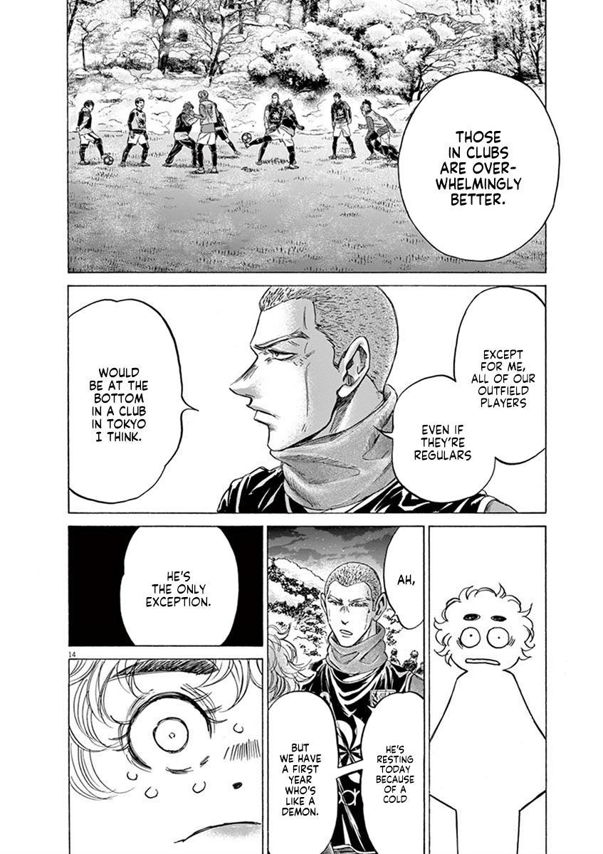 Ao Ashi Vol.20 Chapter 208: Winter Army page 14 - Mangakakalots.com