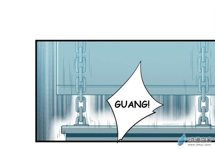 I Am Gao Fu Shuai Chapter 68 page 30 - Mangakakalots.com