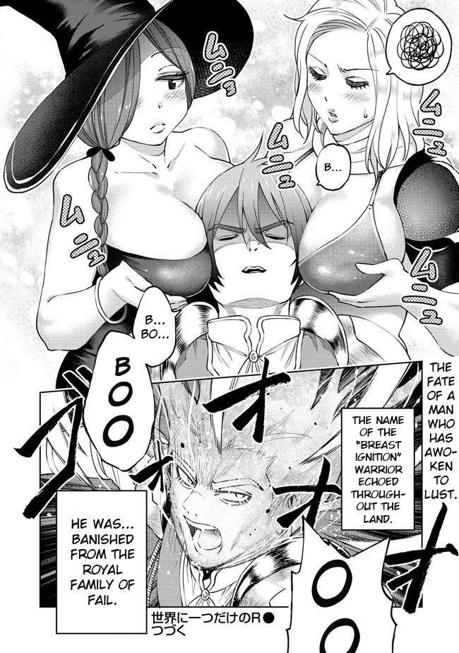 """The Only """"r"""" In The World Chapter 16: Disposable Prince (Part Two) page 12 - Mangakakalots.com"""