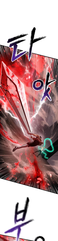 Survival Story Of A Sword King In A Fantasy World Chapter 68 page 29 - Mangakakalots.com