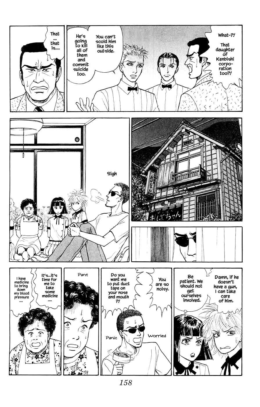 Yukan Club Chapter 44.3 page 14 - Mangakakalots.com