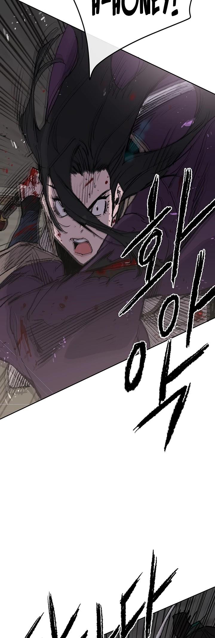 The Undefeatable Swordsman Chapter 73 page 30 - Mangakakalots.com