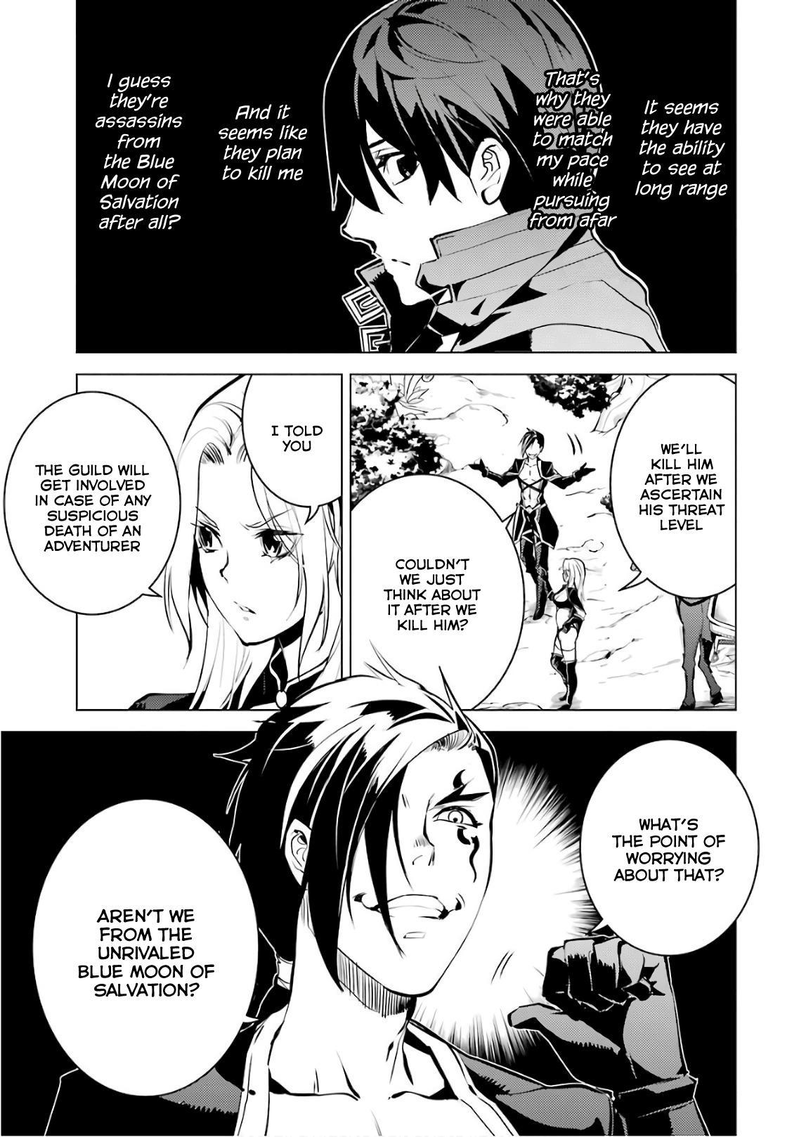 Tensei Kenja No Isekai Raifu ~Daini No Shokugyo Wo Ete, Sekai Saikyou Ni Narimashita~ Vol.5 Chapter 15: I Was Being Pursued page 15 - Mangakakalots.com