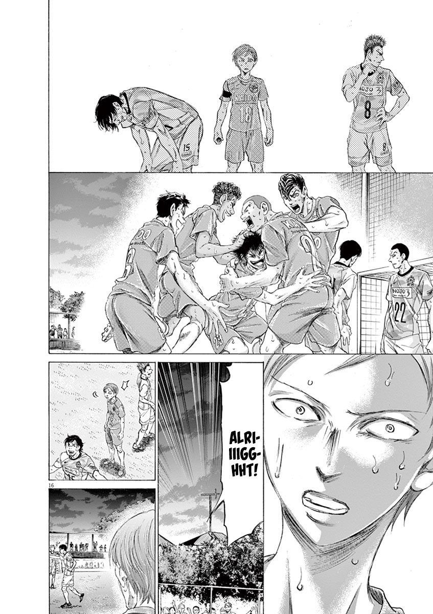 Ao Ashi Vol.16 Chapter 168: Rotator page 17 - Mangakakalots.com