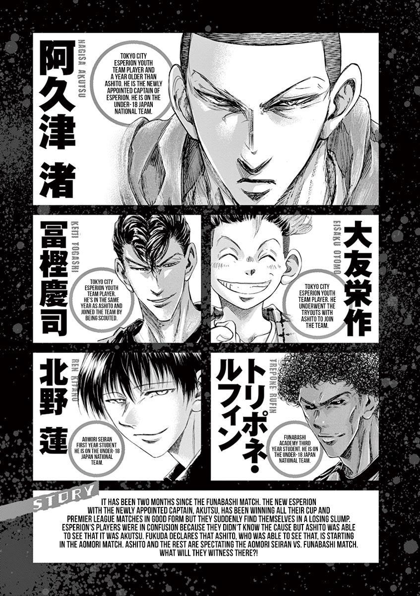 Ao Ashi Vol.22 Chapter 222: Line Of Sight page 5 - Mangakakalots.com