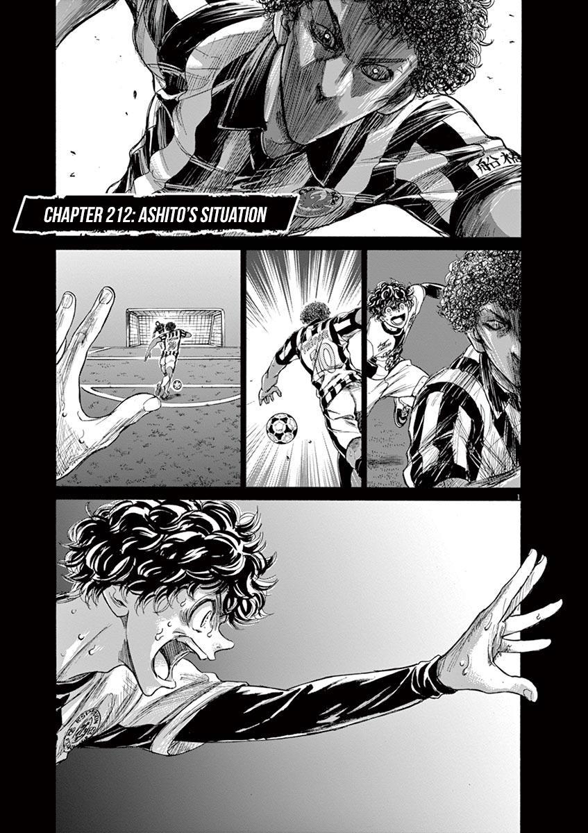 Ao Ashi Vol.21 Chapter 212: Ashito's Situation page 1 - Mangakakalots.com