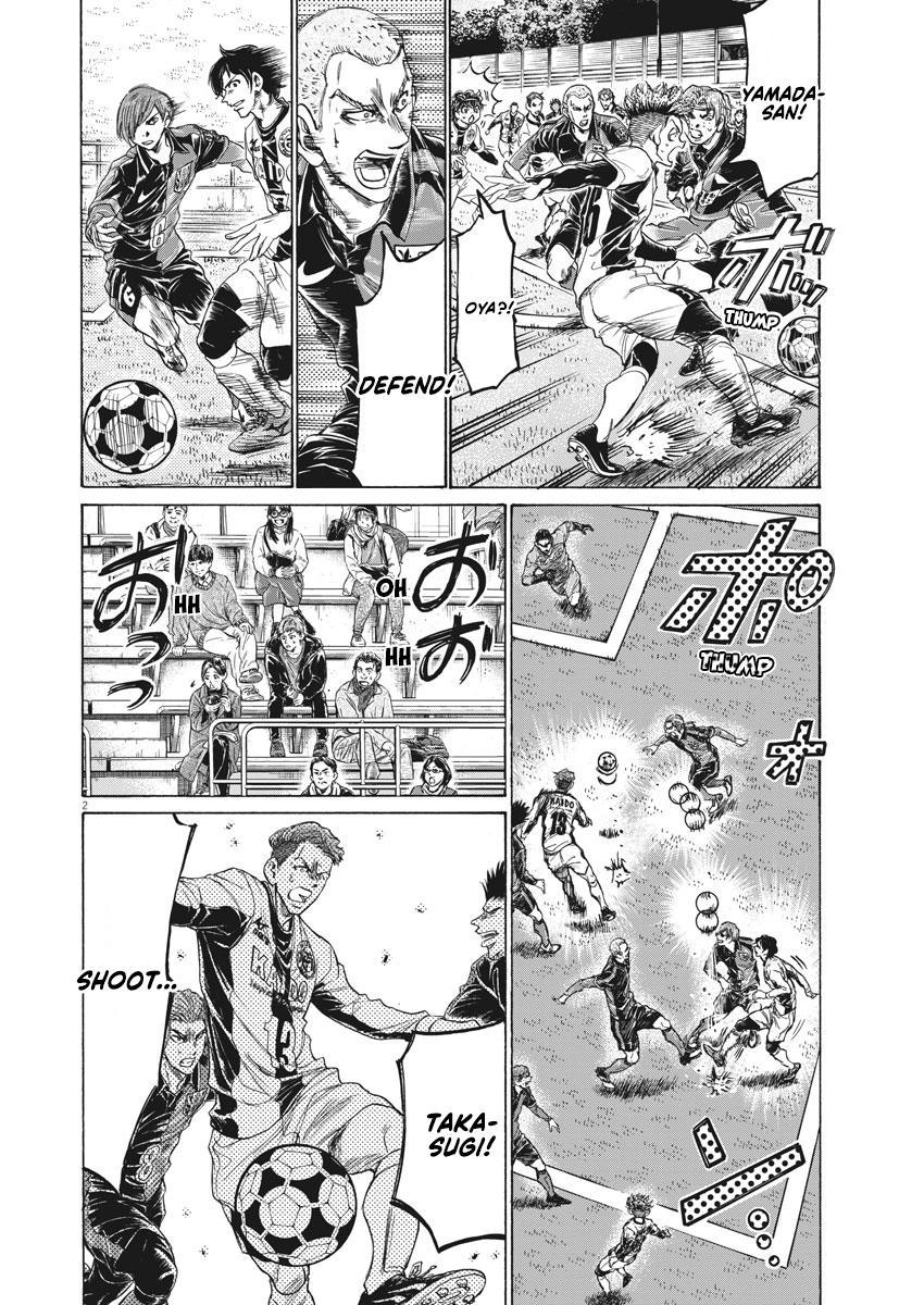 Ao Ashi Vol.23 Chapter 235: Dynamic Right page 3 - Mangakakalots.com