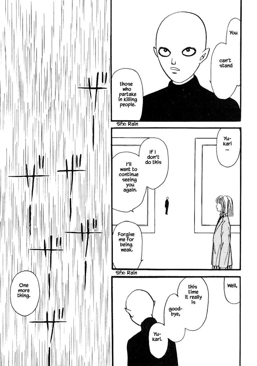 Shi To Kanojo To Boku Chapter 13.4 page 12 - Mangakakalots.com