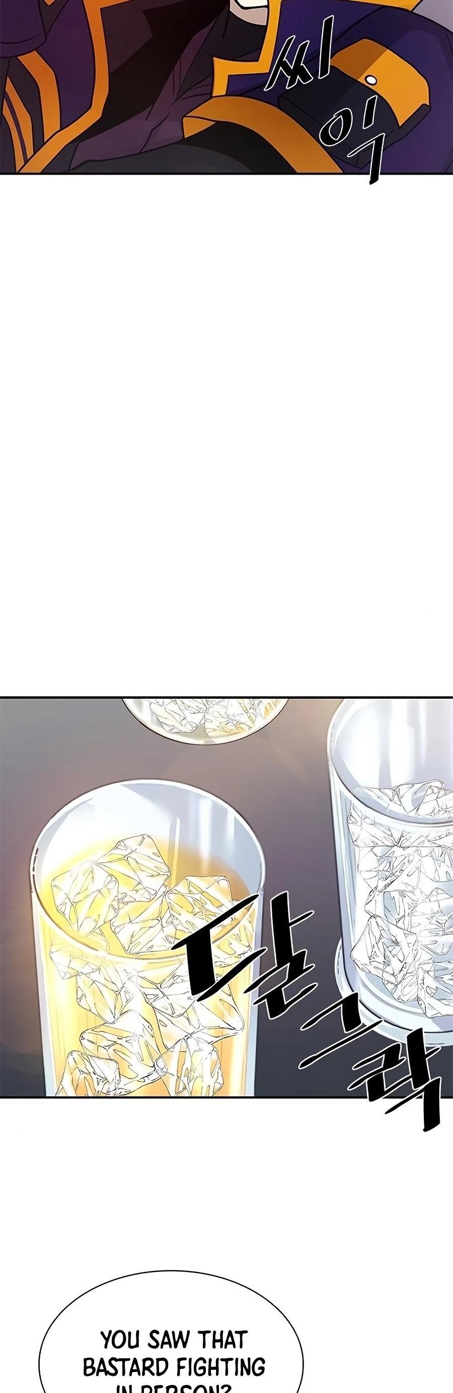 Villain To Kill Chapter 25 page 39 - Mangakakalots.com