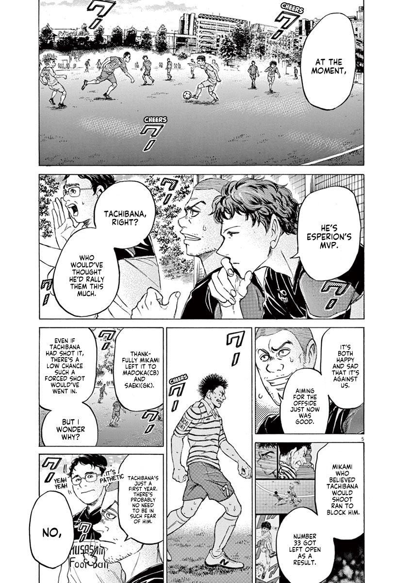 Ao Ashi Vol.10 Chapter 102: Red Hot Blood page 5 - Mangakakalots.com