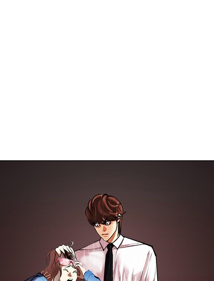 Lookism Chapter 342: Ep. 342: Workers(3 Affiliates) (13) page 168 - Mangakakalots.com