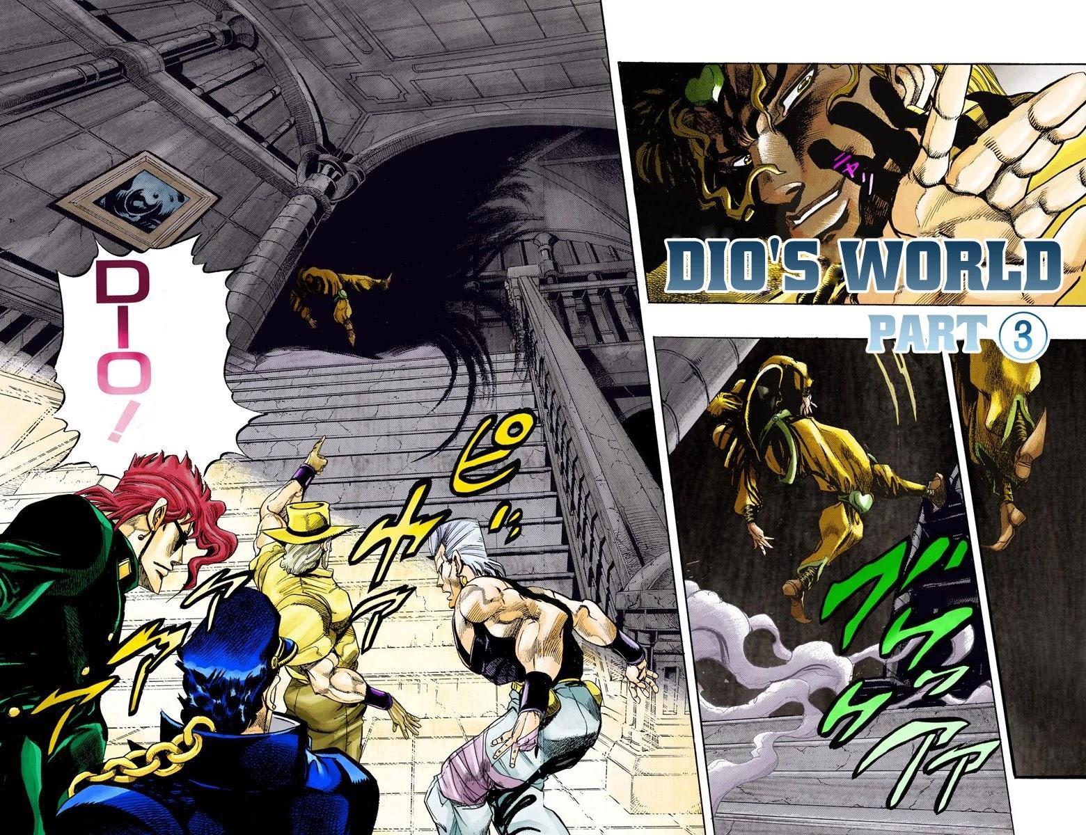 Oingo Boingo Brothers Adventure Chapter 136: Dio's World Part 3 page 1 - Mangakakalots.com