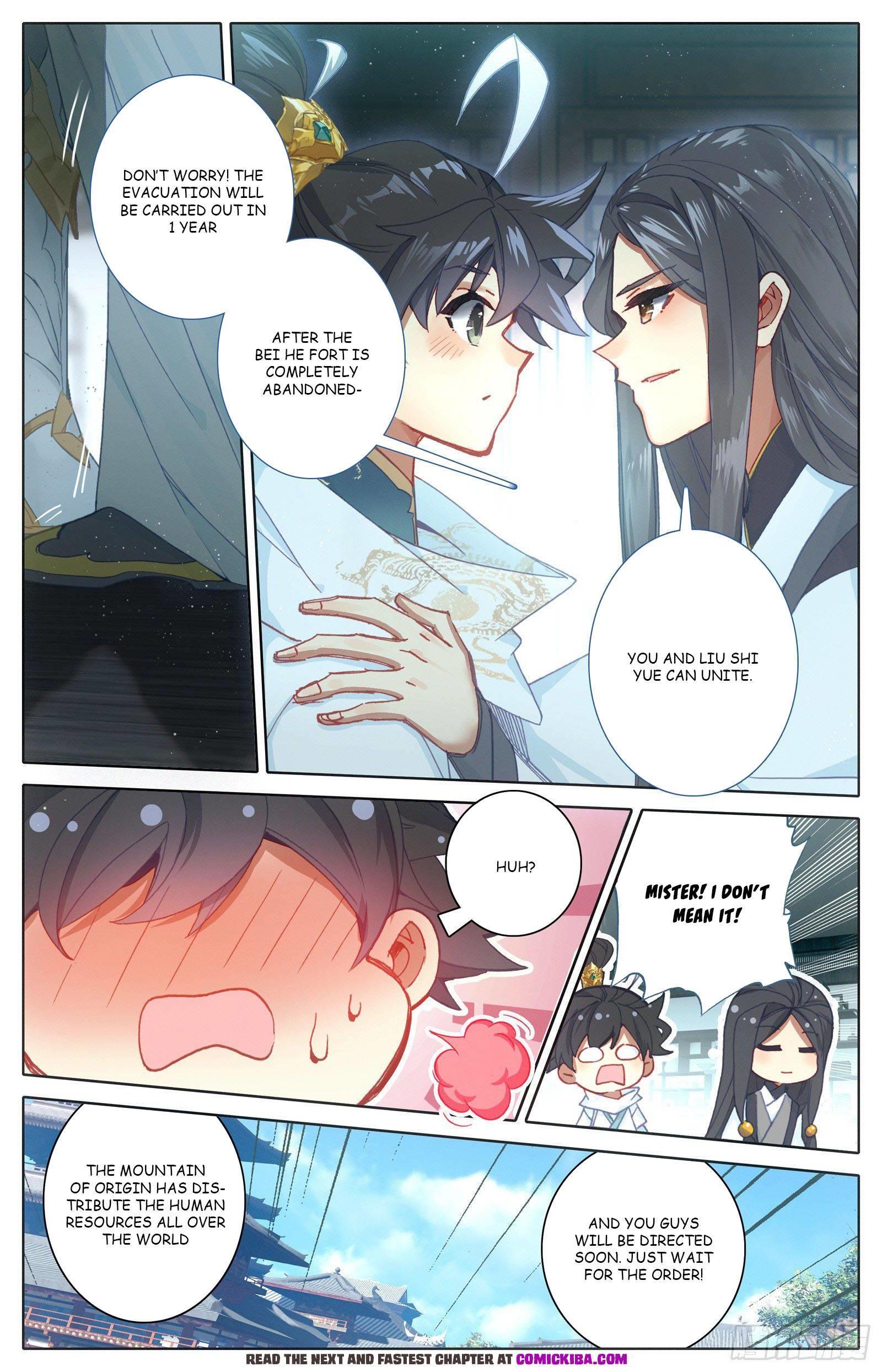 Azure Legacy Chapter 101 page 6 - Mangakakalots.com