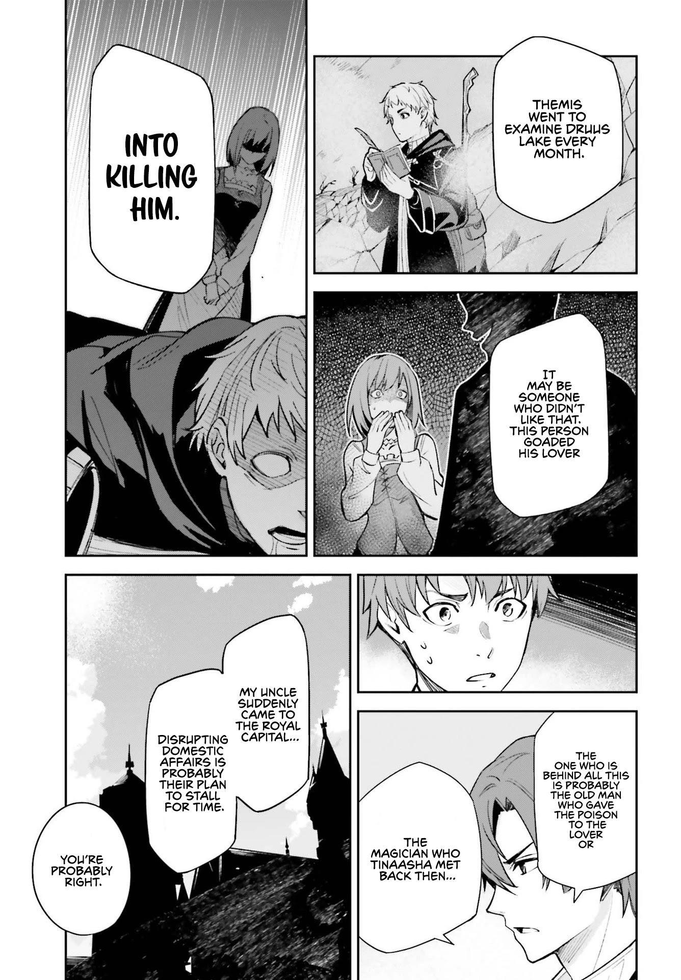 Unnamed Memory Chapter 9 page 15 - Mangakakalots.com