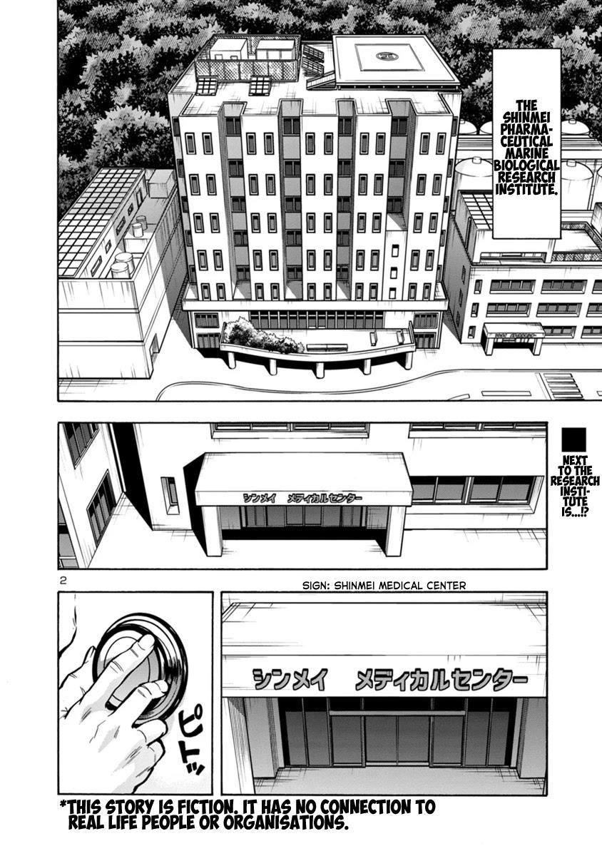 Dai Kyochuu Rettou Chapter 25.1: Full Stomach (Part 01) page 2 - Mangakakalots.com