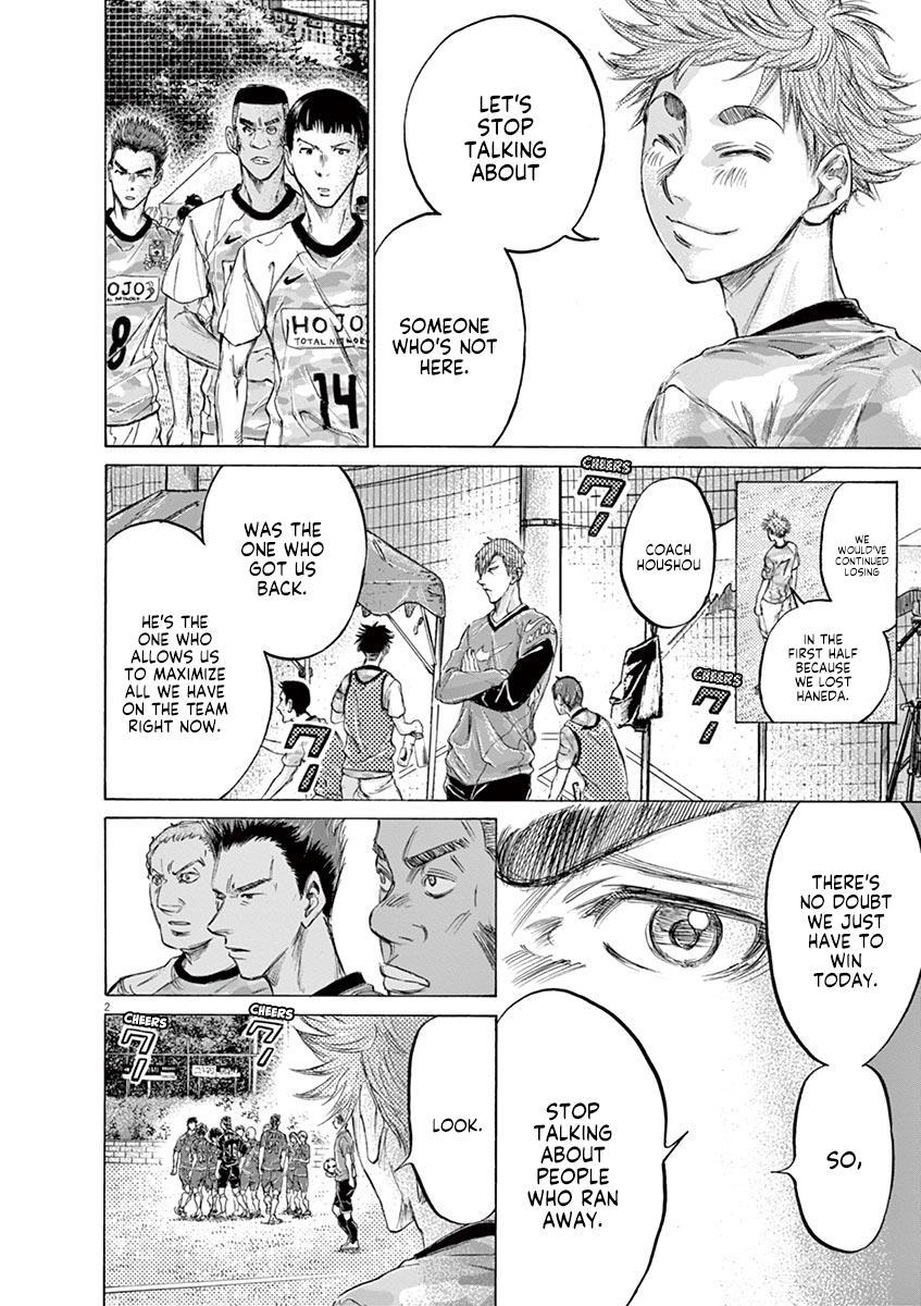 Ao Ashi Vol.16 Chapter 161: 0% Possession page 3 - Mangakakalots.com