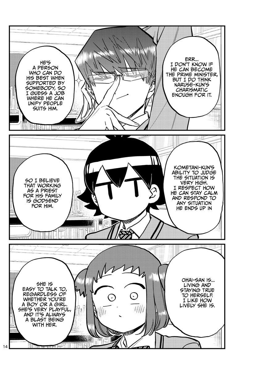 Komi-San Wa Komyushou Desu Chapter 256: Career Counseling page 14 - Mangakakalot