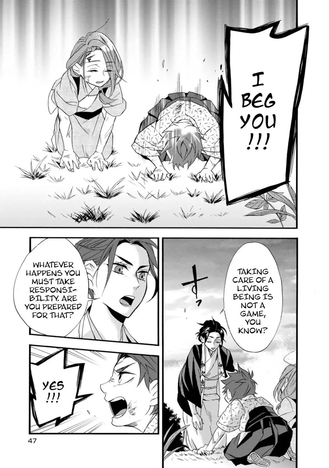 Will You Marry Me Again If You Are Reborn? Vol.1 Chapter 2: Sudden Parents page 15 - Mangakakalots.com
