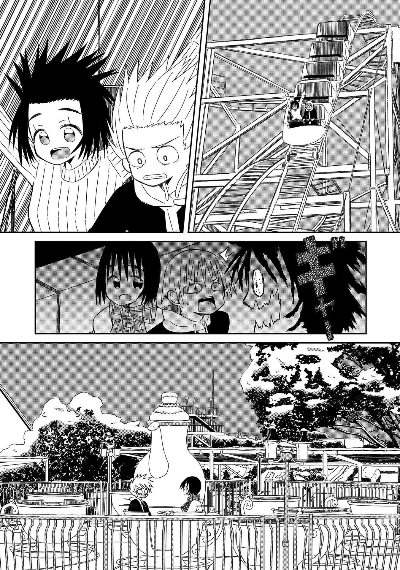 Supernova Wa Kiss No Mae Ni Vol.2 Chapter 15: Scared, Hurt, And Pathetic, Yet Precious page 13 - Mangakakalots.com