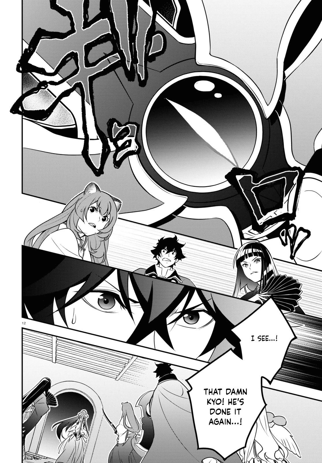 The Rising Of The Shield Hero Chapter 78: An Attacker That Charges Like A Boar page 12 - Mangakakalot