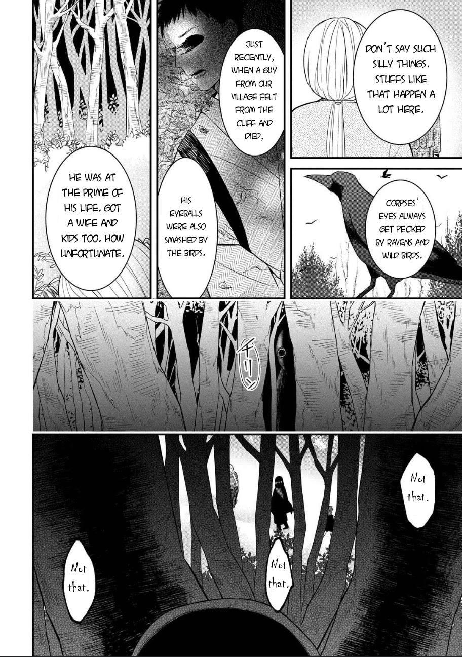 Mononobe Koshoten Kaikitan Chapter 5: Choice Of People page 19 - Mangakakalots.com