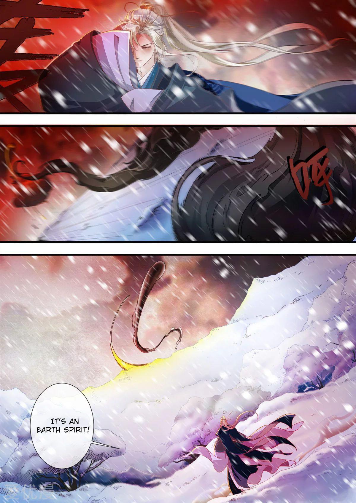 Xian Ni Chapter 167: Seizing The Earth Spirit page 7 - Mangakakalots.com