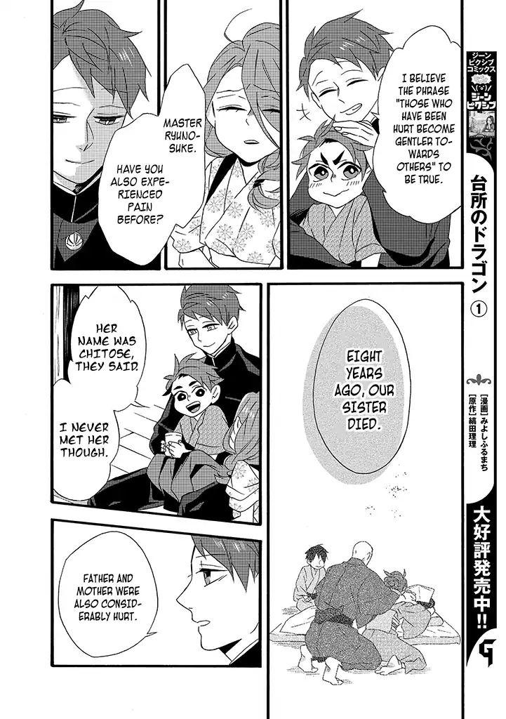 Will You Marry Me Again If You Are Reborn? Vol.2 Chapter 8: Brother page 18 - Mangakakalots.com
