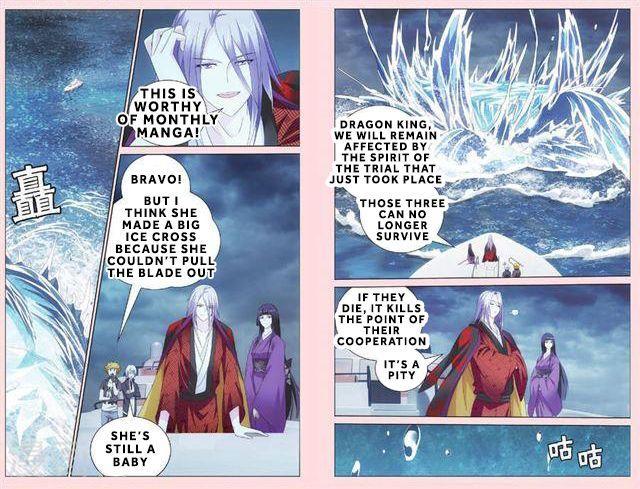 Dragon Raja 3 Chapter 25 page 21 - Mangakakalots.com