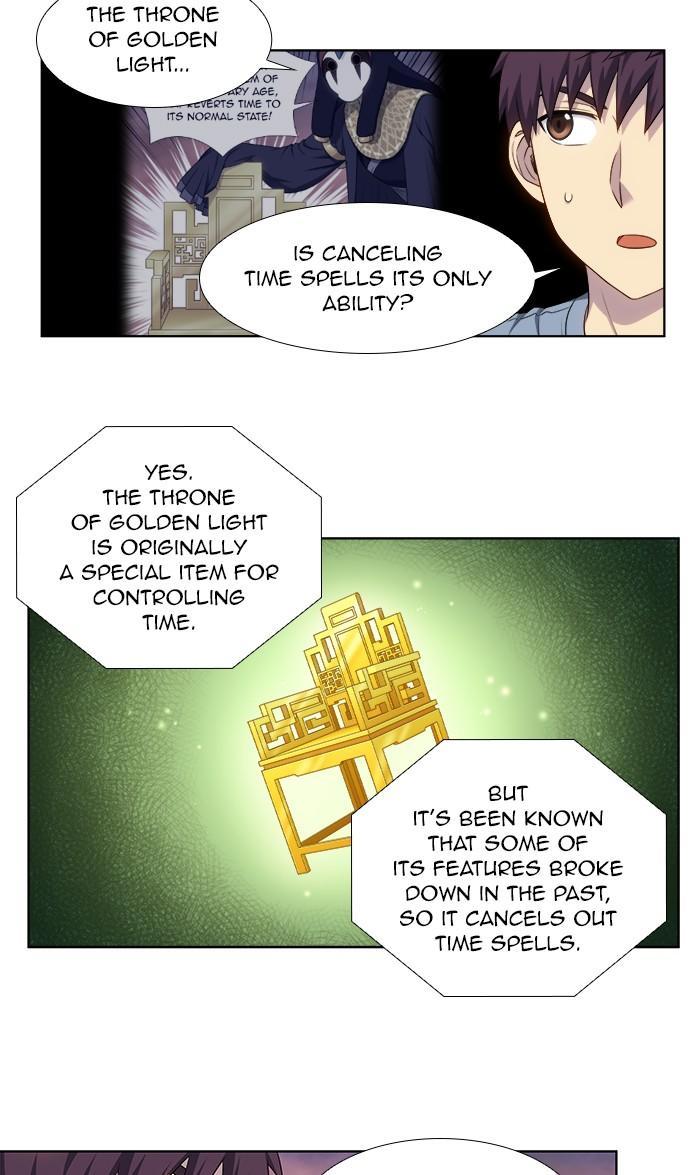 The Gamer Chapter 347: [Season 4] Ep. 152 page 18 - Mangakakalots.com