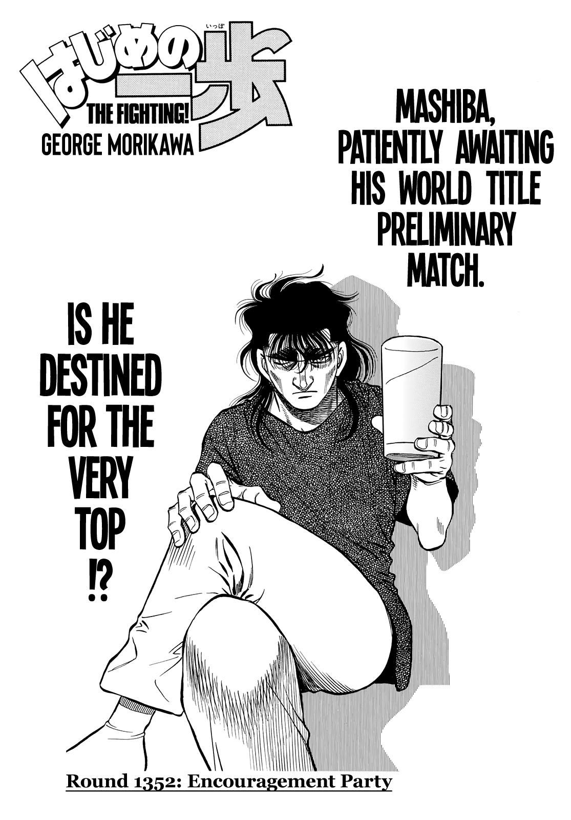 Hajime No Ippo Chapter 1352: Encouragement Party page 1 - Mangakakalot