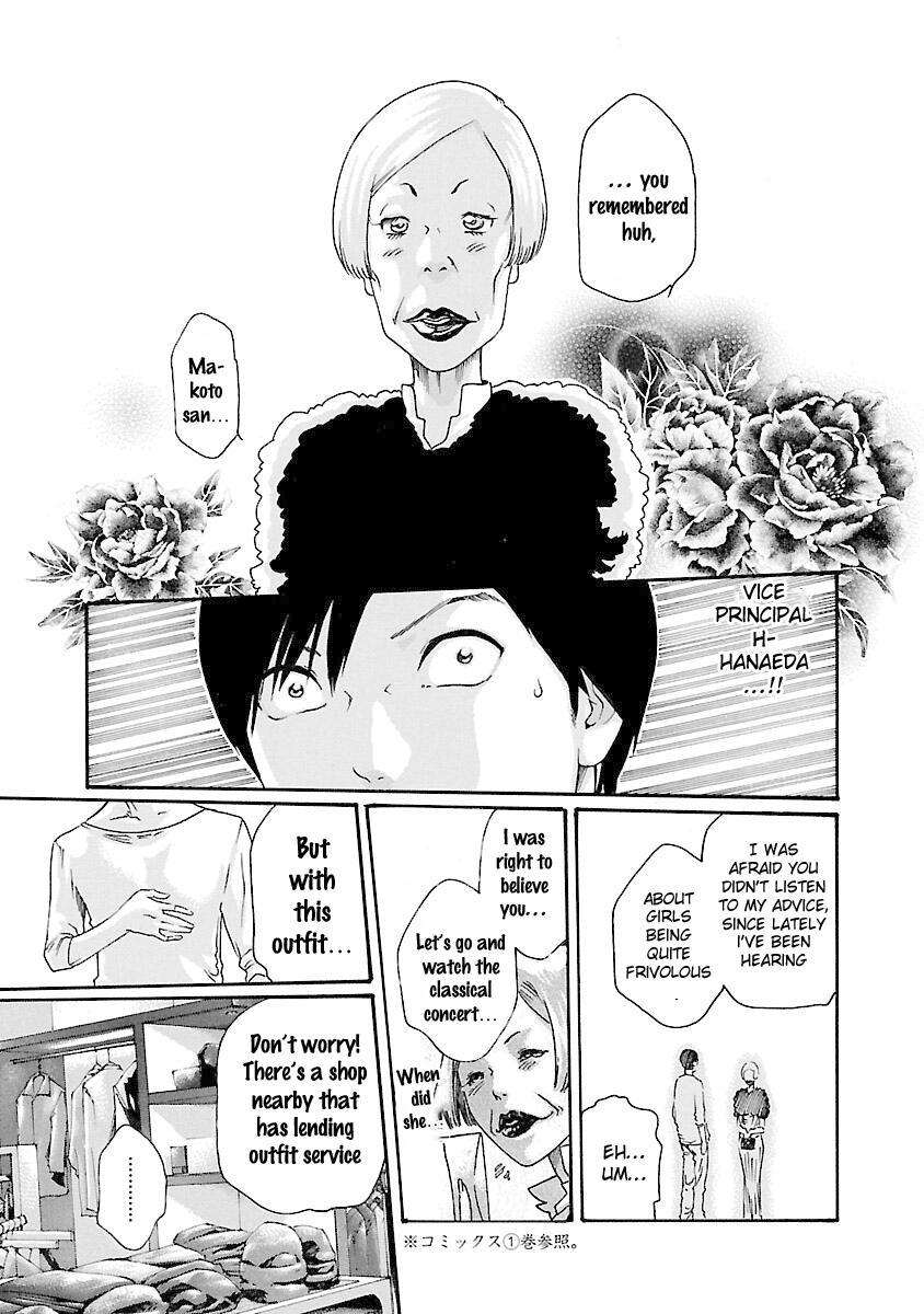 Sense Vol.5 Chapter 44: Self Admonition ⑩ page 16 - Mangakakalots.com