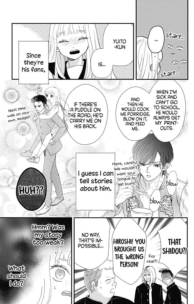 Me No Tsukedokoro Ga Deep Desho Chapter 3 page 13 - Mangakakalots.com