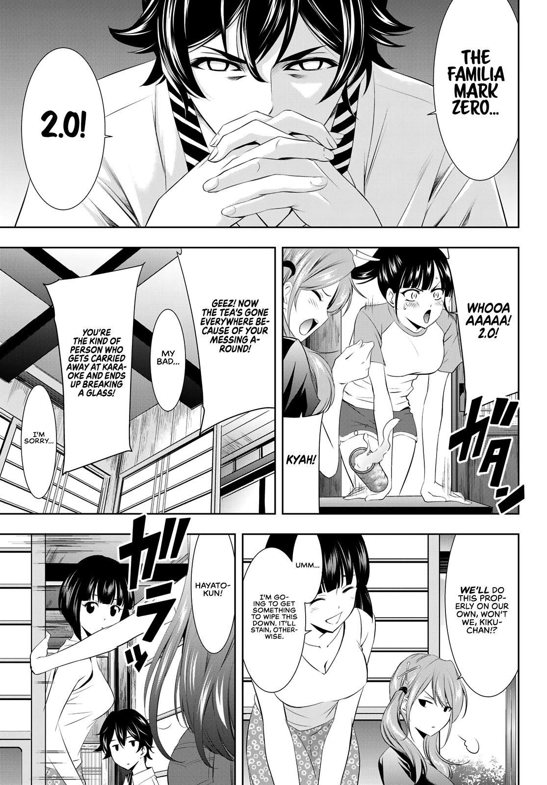 Goddess Café Terrace Chapter 22: Beach Bar page 8 - Mangakakalots.com