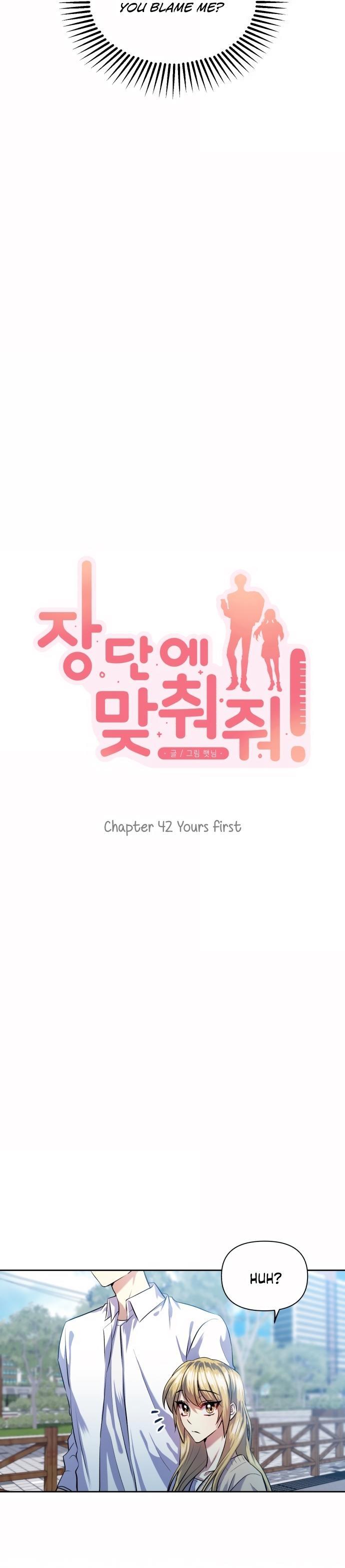 Match The Beat! Chapter 42 page 3 - Mangakakalots.com