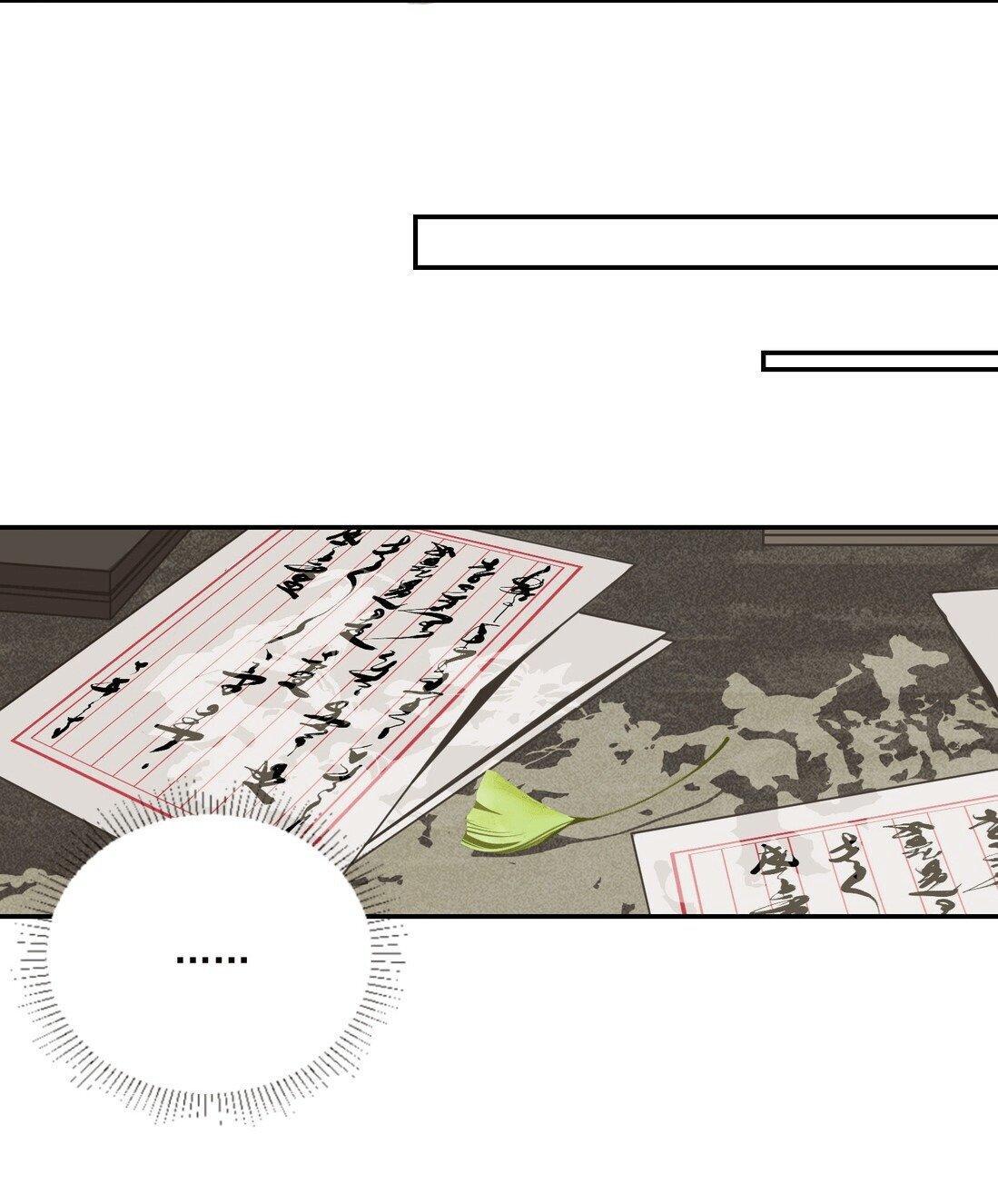 I Accidentally Saved The Jianghu'S Enemy Chapter 2 page 11 - Mangakakalots.com