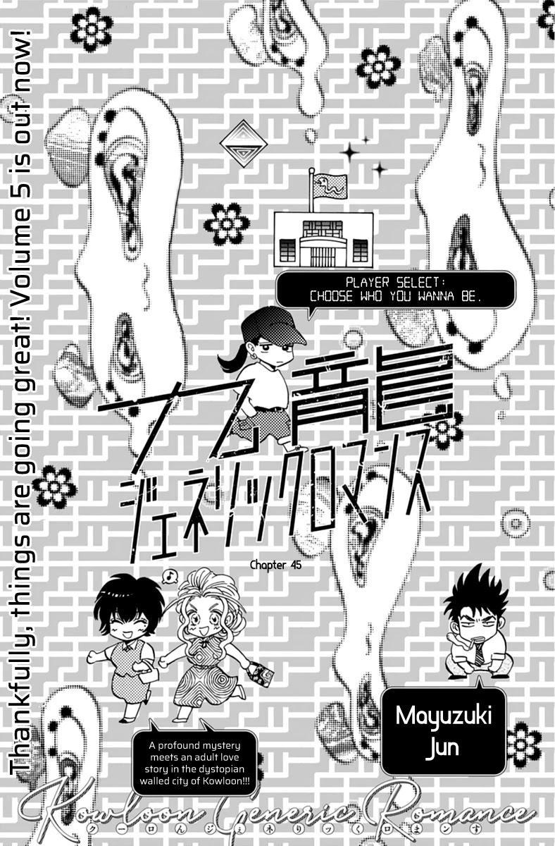 Kowloon Generic Romance Chapter 47: Volume 6, Chapter 47 page 2 - Mangakakalots.com
