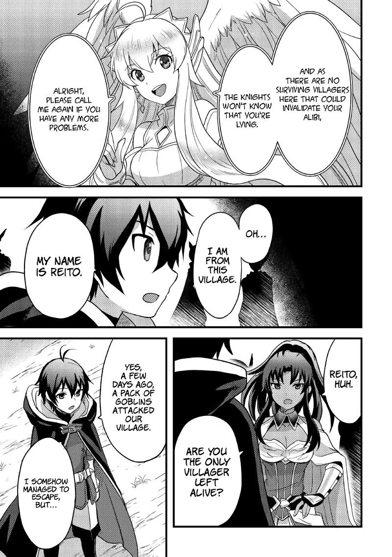 People Made Fun Of Me For Being Jobless But Its Not Bad At All Chapter 14 page 12 - Mangakakalots.com