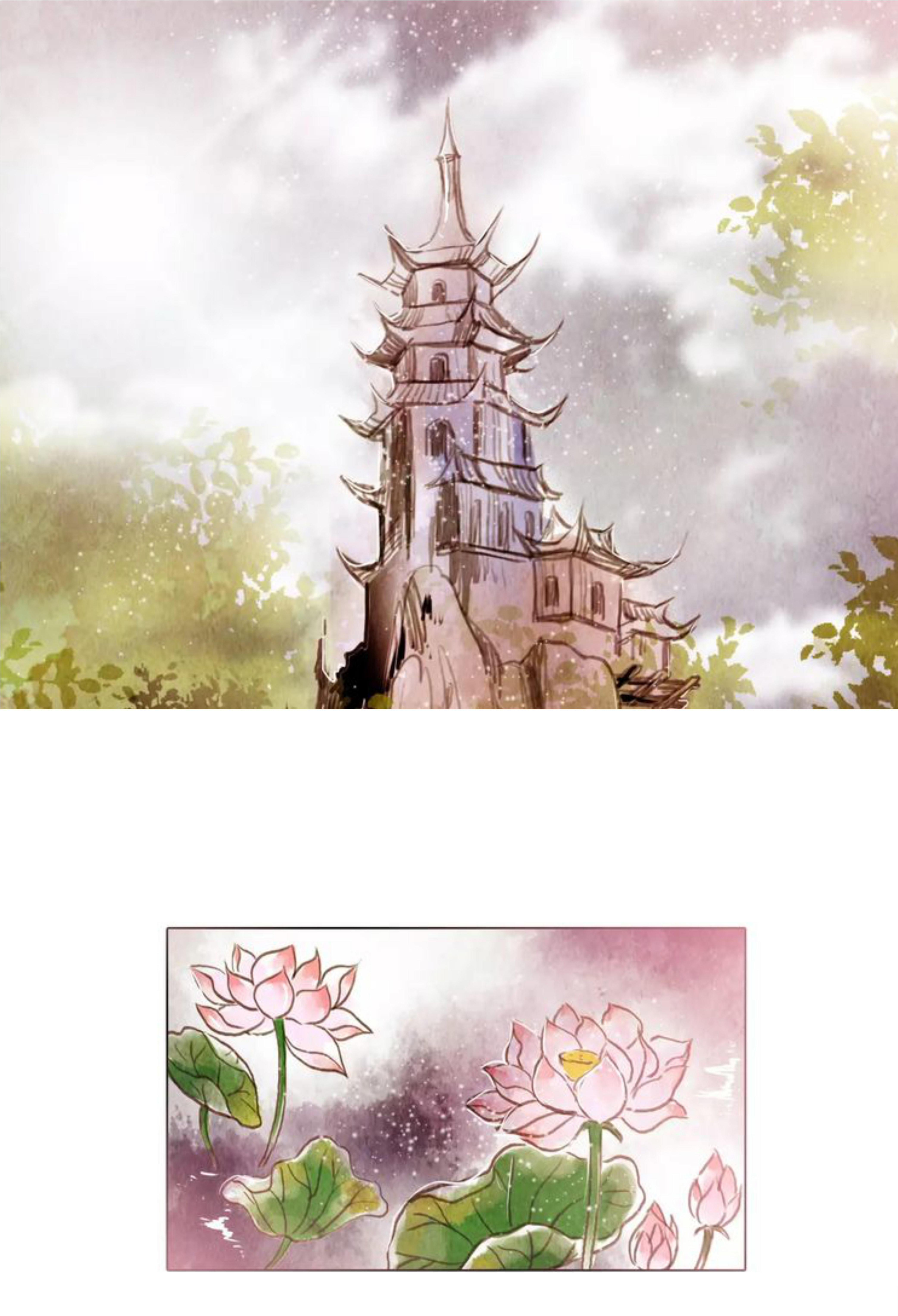 Shan Yue Chapter 3 page 14 - Mangakakalots.com