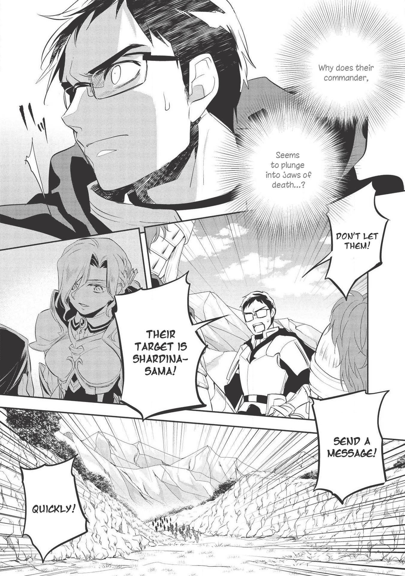 Wortenia Senki Vol.7 Chapter 33 page 21 - Mangakakalots.com
