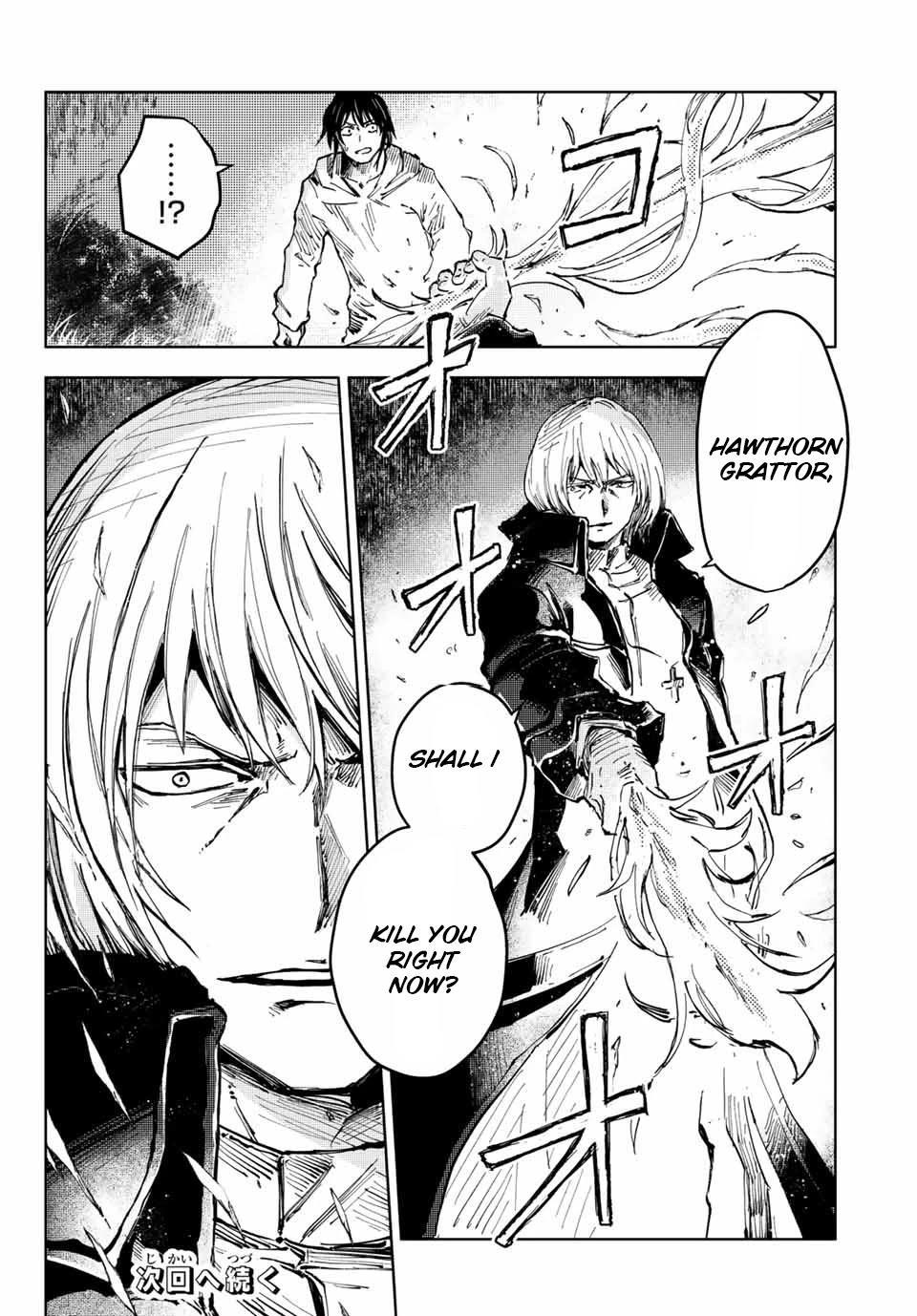 Peach Boy Riverside Chapter 43.2: Hawthorn And Oni God page 12 - Mangakakalots.com