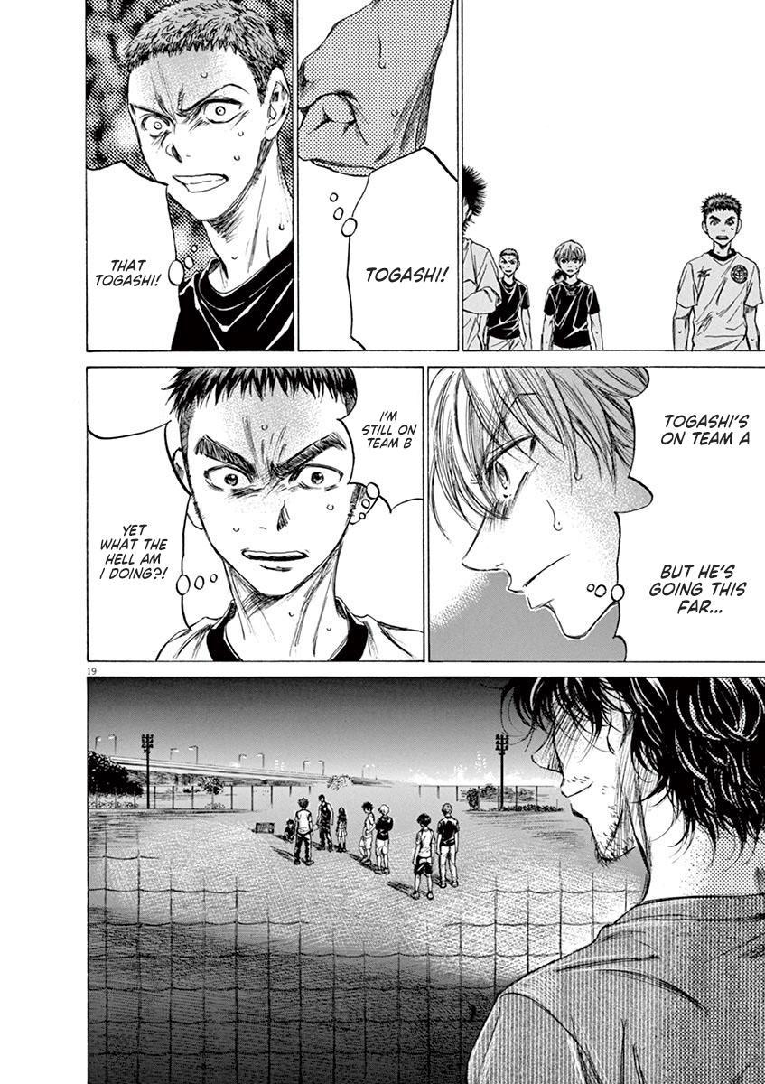 Ao Ashi Vol.14 Chapter 141: Everyone Is Unique page 21 - Mangakakalots.com