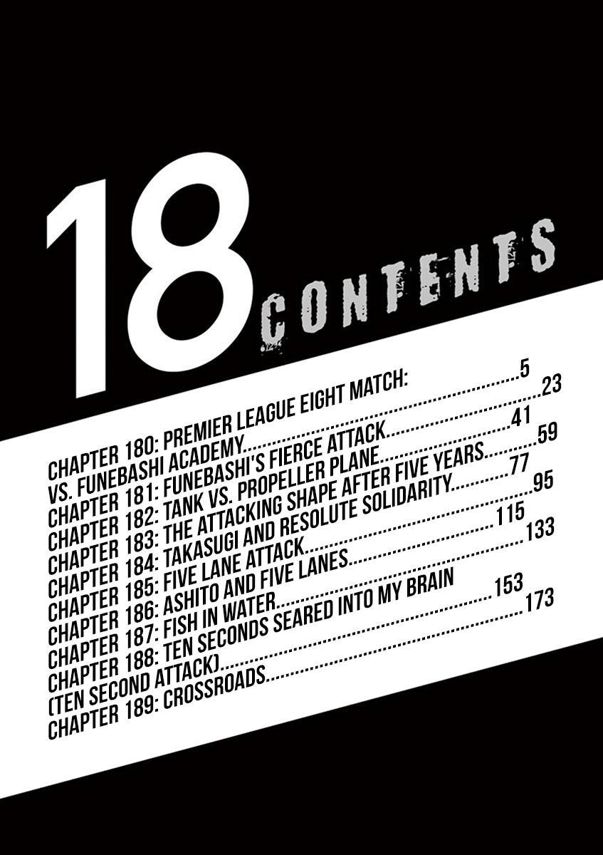 Ao Ashi Vol.18 Chapter 180: Premier League Eight Match: Vs. Funebashi Academy page 7 - Mangakakalots.com