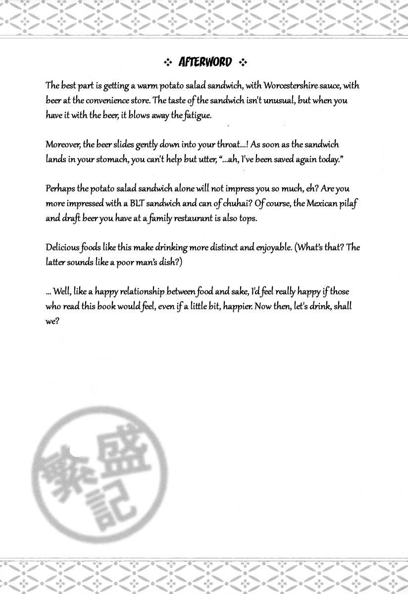 Chii-Chan No Oshinagaki Hanjouki Vol.1 Chapter 5: 9Th Item: Staying Up Late Menu ; 10Th Item: Fruit-Picking page 24 - Mangakakalots.com