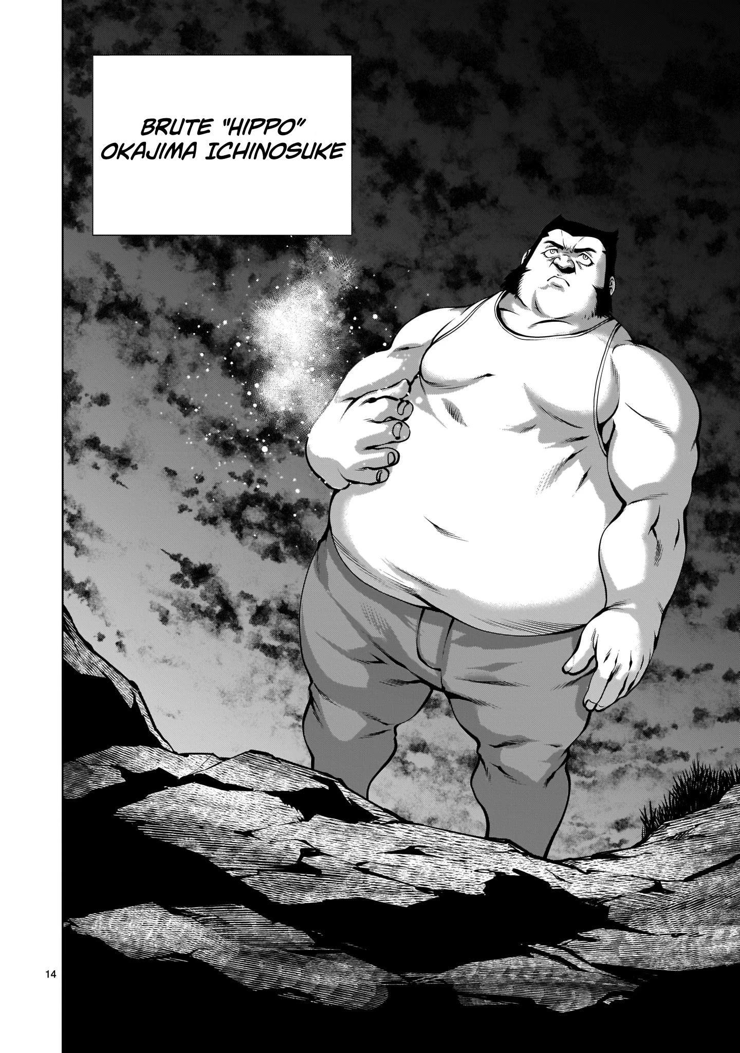 "Killing Bites Chapter 87: ""you Are Not A Warrior"" page 13 - Mangakakalots.com"